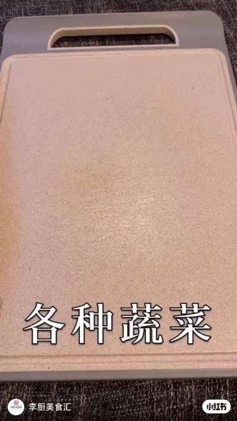 家庭自制美食,麻辣香锅!