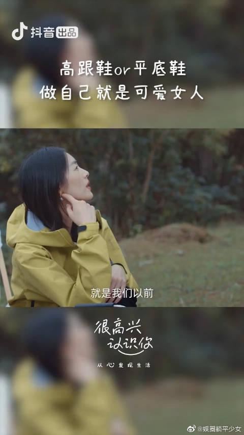 刘雯谈审美变化 每个你都是独一无二的!