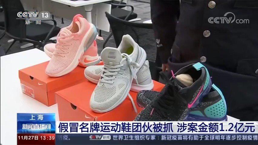 全球限量运动鞋假冒工厂有上万双 警方缴获假运动鞋16万双