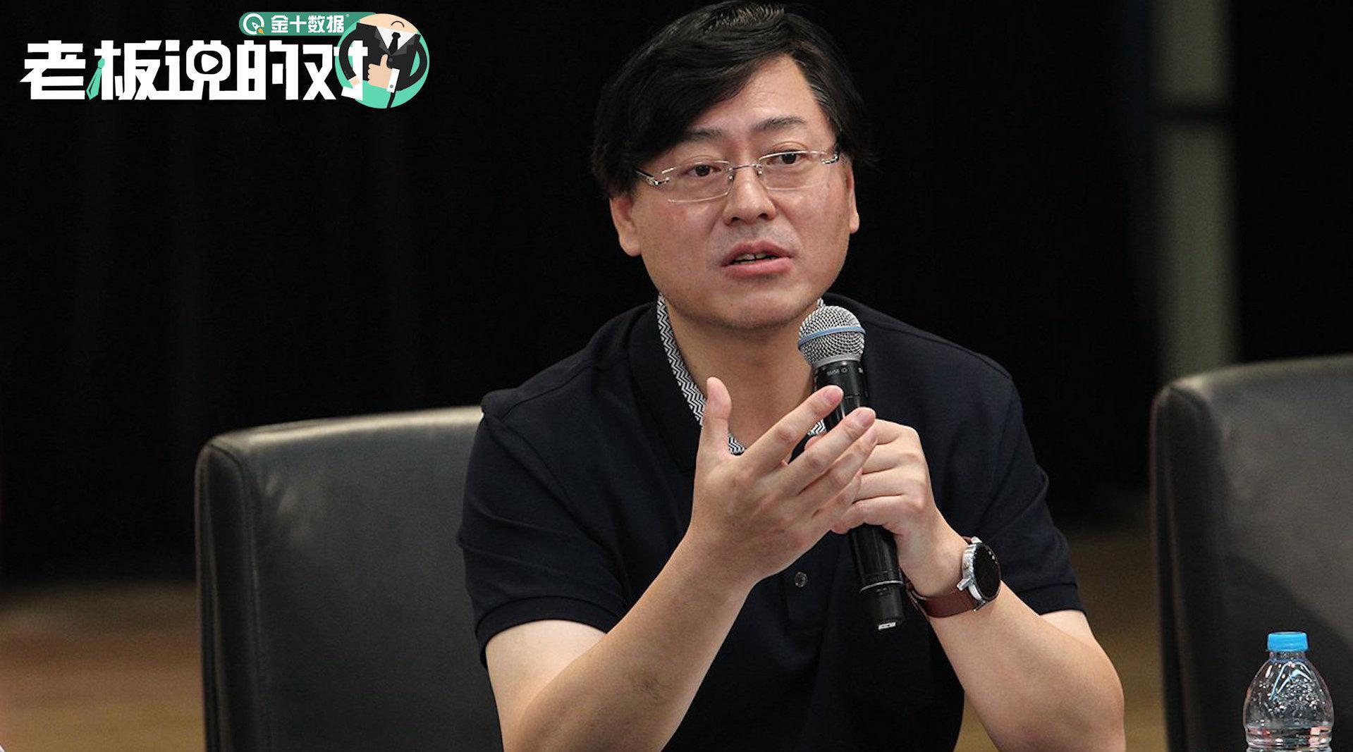 杨元庆:我们目前最大问题是供不应求……