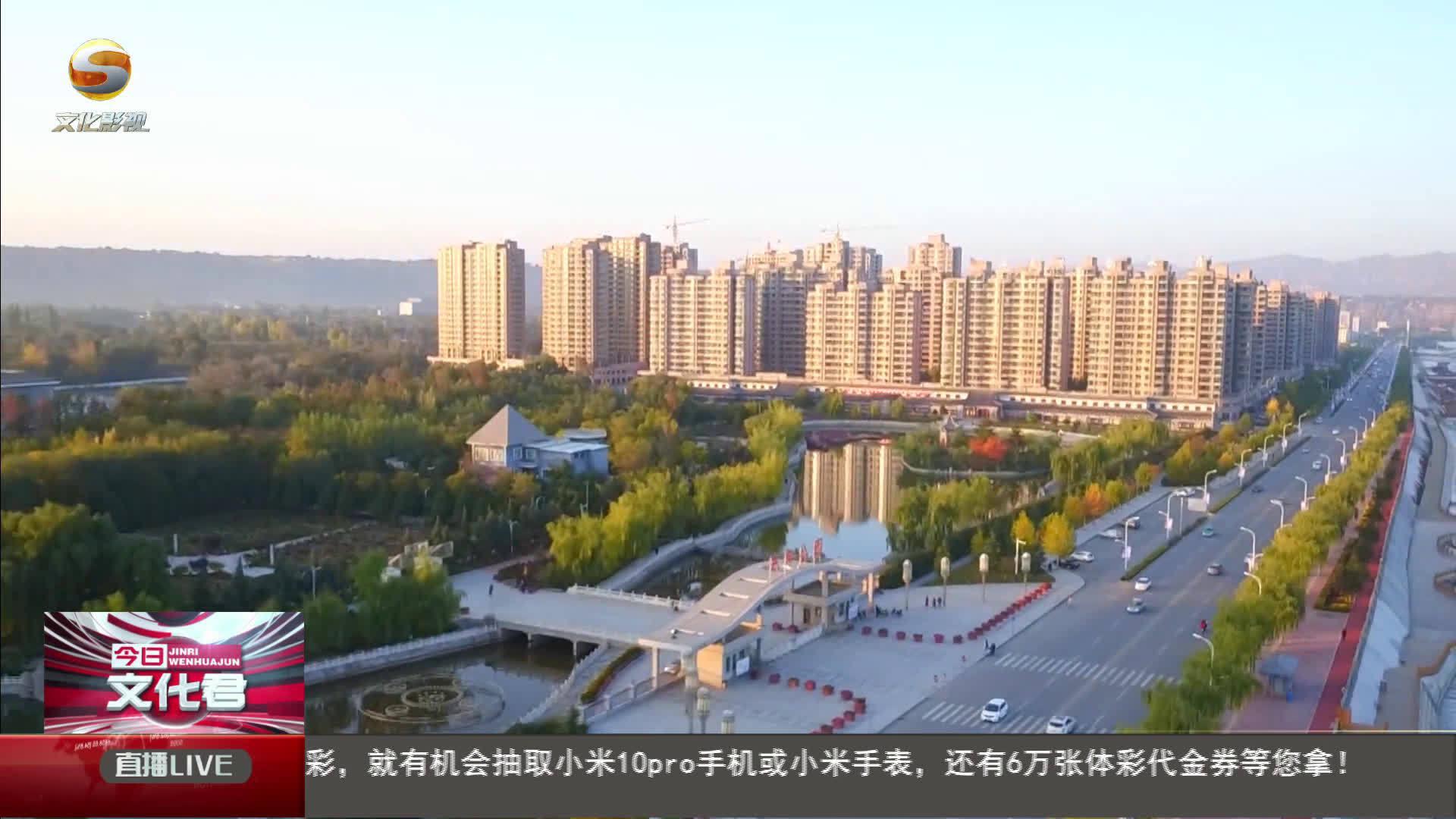 临夏州文化旅游产业高质量发展专题新闻发布会在兰州召开