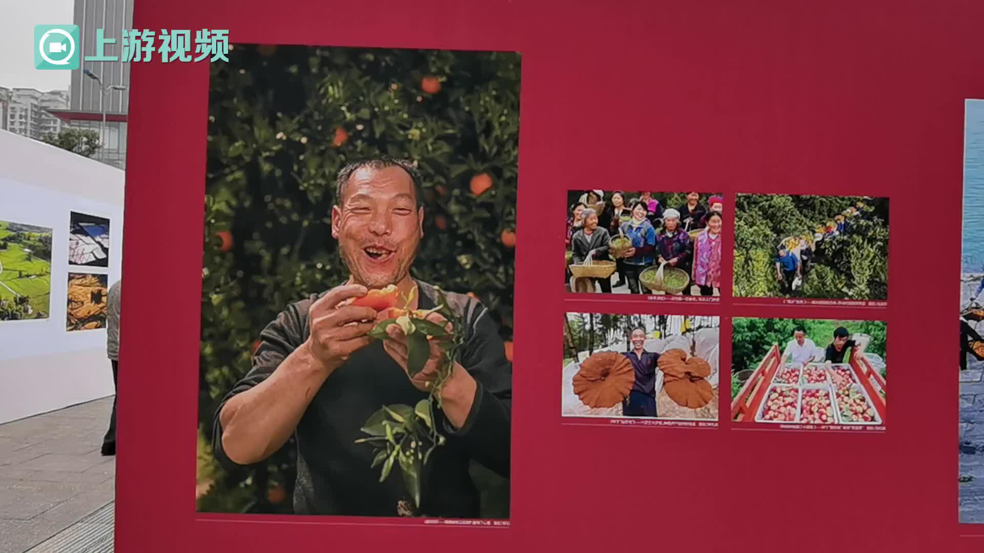 重庆市脱贫攻坚摄影展来了 百位摄影家深入一线拍摄珍贵照片