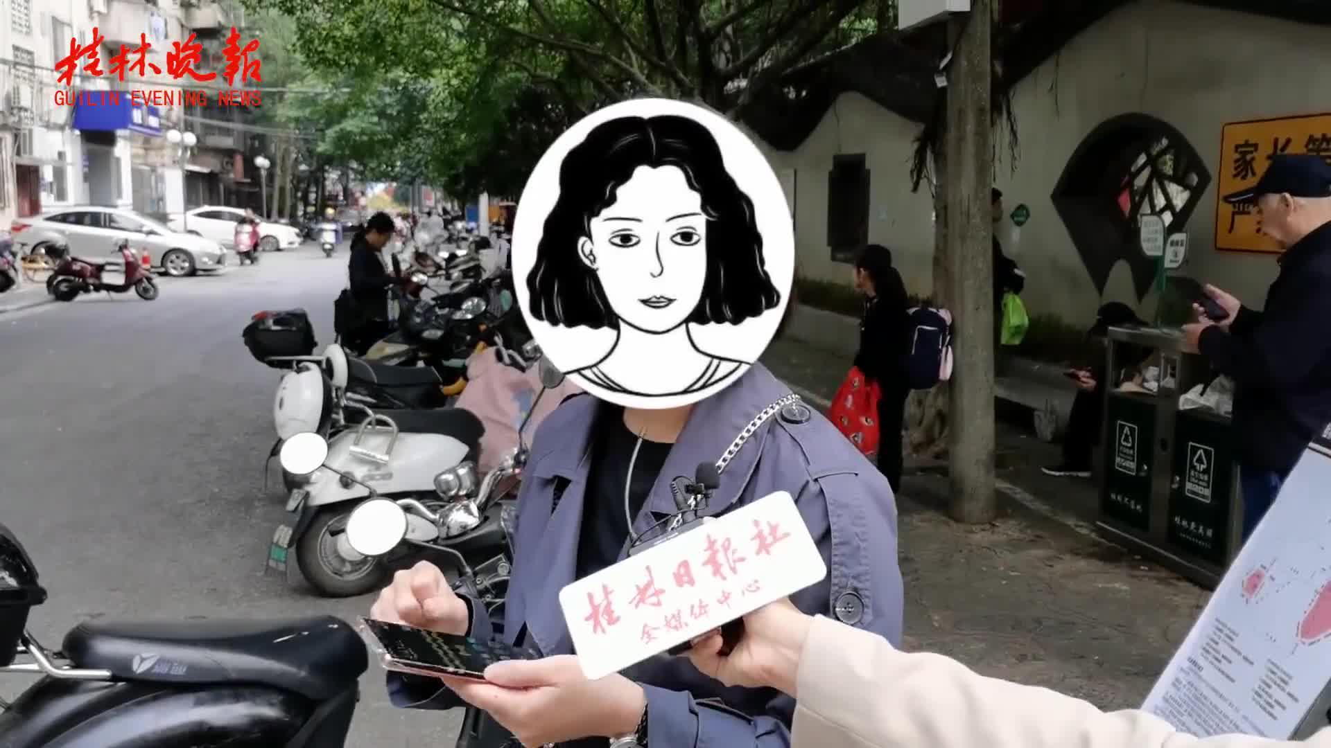 桂林家长街头吐露心声,有人扎心了