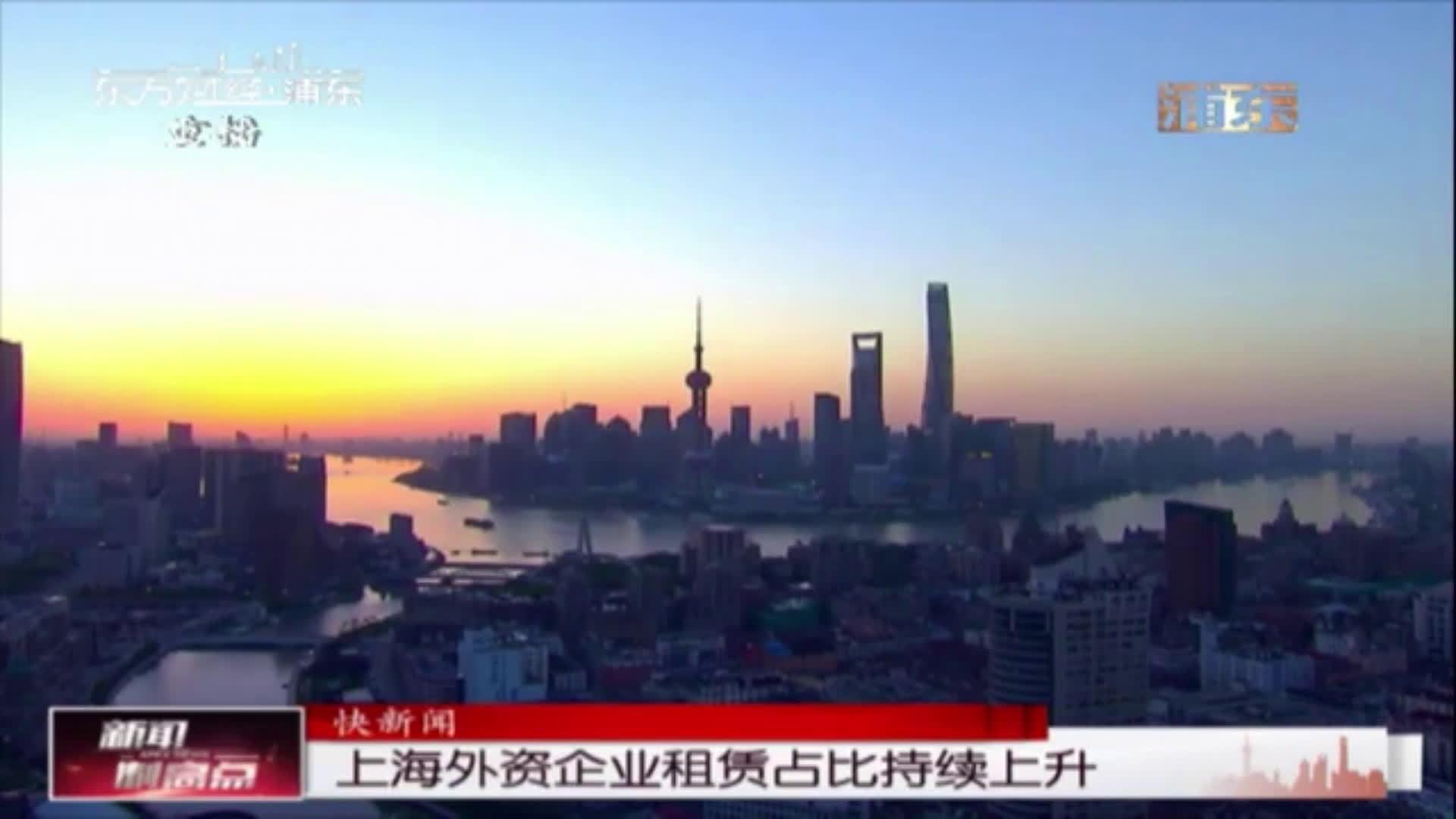 世邦魏理仕发布2020上海写字楼普查报告