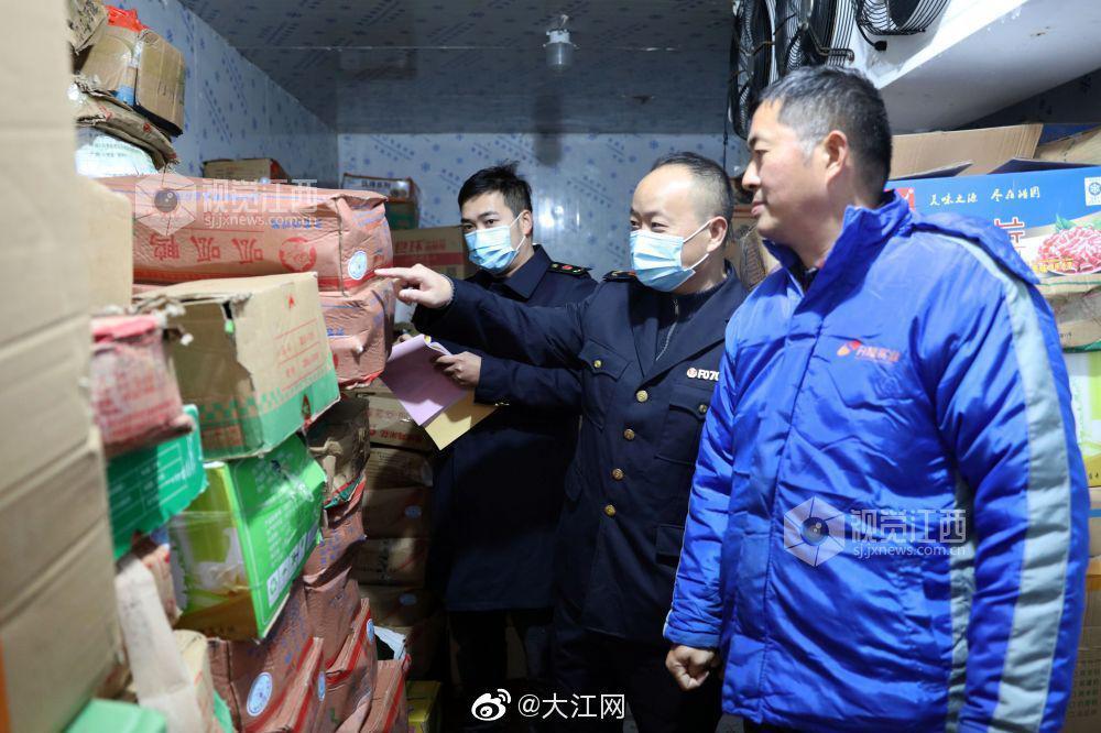 """江西南丰:强化冷链食品监管 全力筑牢""""食安防线"""""""