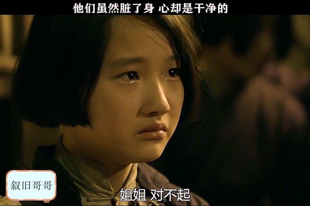 晚辈刘氏,拜见金陵十三钗,如有冒犯多有得罪!不忘初心