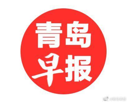 青岛市委政法委书记宋永祥已任滨州市委副书记、市政府党组书记