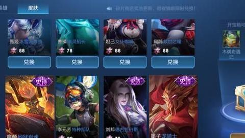 王者荣耀:12月1日进行停机更新,碎片商店更新,新英雄澜上线!