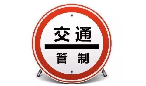 11月29日起,宝鸡滨河南路将有交通管制 由东向西单向通行