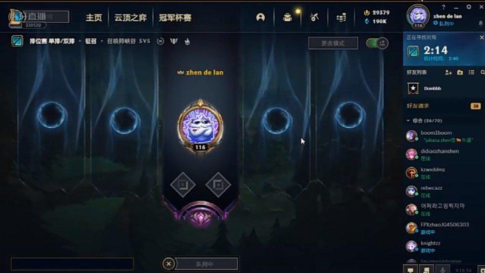 LWX:刘青松贴吧被扒的时候,我也想去删记录但是忘了密码…………