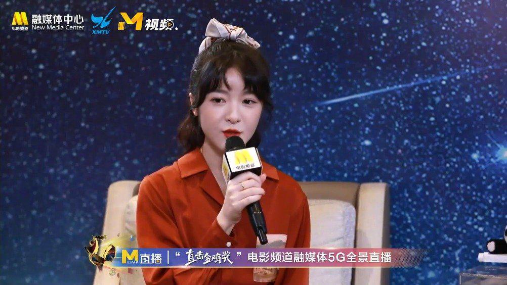 星辰大海青年演员@徐娇 接受专访,她透露考大学的时候…………