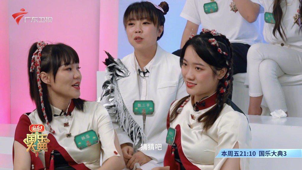 """国乐正青春 四位青春美少女""""小宇宙""""爆发…………"""