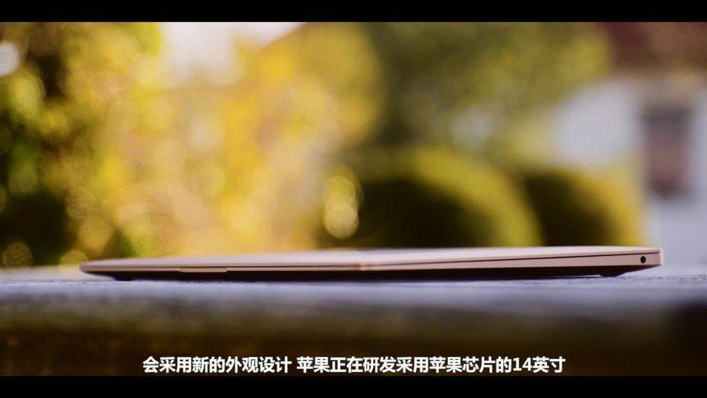 「科技辣报」今日关注 01/ 明年苹果产品预测……