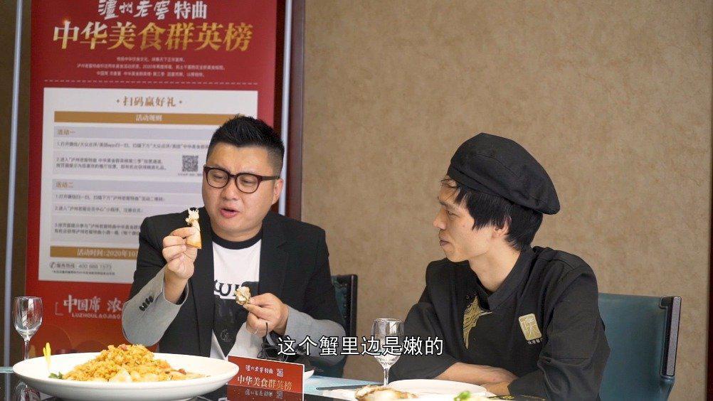 趣味兄弟探杭州:厨师长的秘密诀窍 转塘人回忆的味道