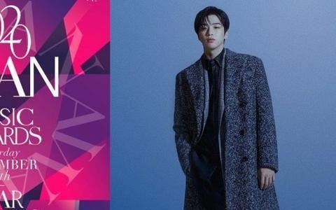 2020年亚洲音乐奖名单公布,姜丹尼尔获得双冠王!