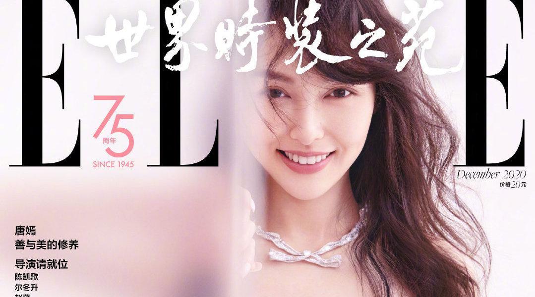 唐嫣杂志《ELLE》12月刊写真拍摄花絮……