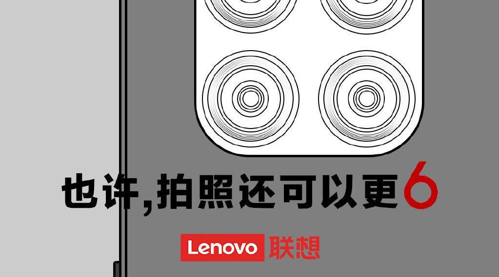 """联想新机""""碰瓷""""Redmi Note 9?或乐檬手机回归!"""