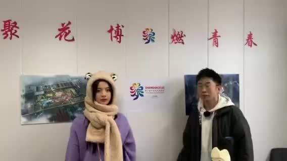 杨超越为第十届中国花博会打call Vcr 妹妹也太可爱了吧…………