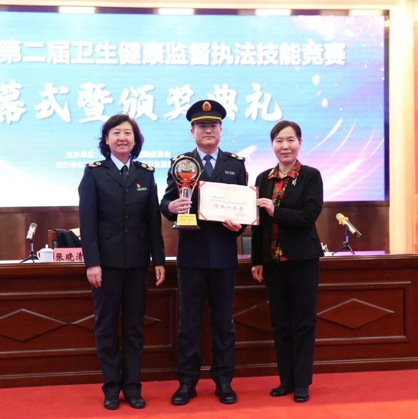 关注 | 太原荣获山西省第二届卫生健康监督执法技能竞赛团体一等奖