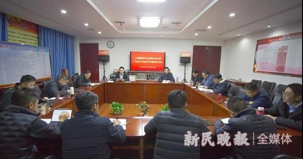 上海援疆莎车分指挥部召开十九届五中全会专题学习组织生活会