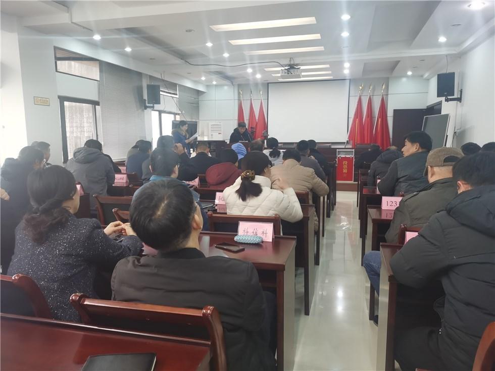 亳州市市场监管局工会正式成立