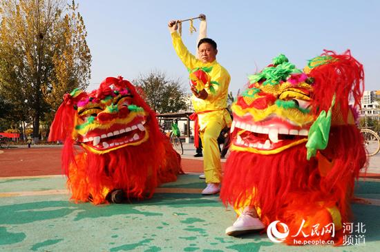 河北平乡同和舞狮队:公益演出传承优秀文化