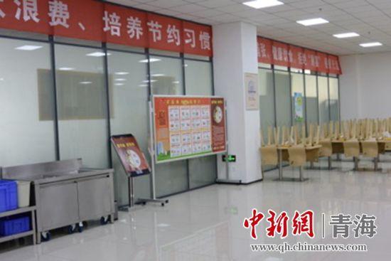 """邮储银行青海省分行:多措并举,持续推进""""光盘行动"""""""