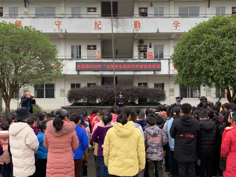 """永福县市场监督管理局扎实开展""""全国安全用药月""""科普宣传活动"""