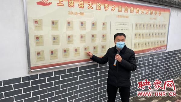 """【决胜2020】""""托养一人 脱贫一户""""上蔡县重度残疾人集中托养模式温暖贫困家庭"""
