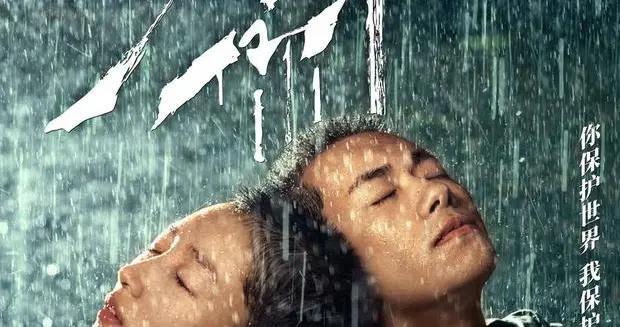 《少年的你》将代表香港角逐奥斯卡 台湾选送《阳光普照》日本选送《晨曦将至》