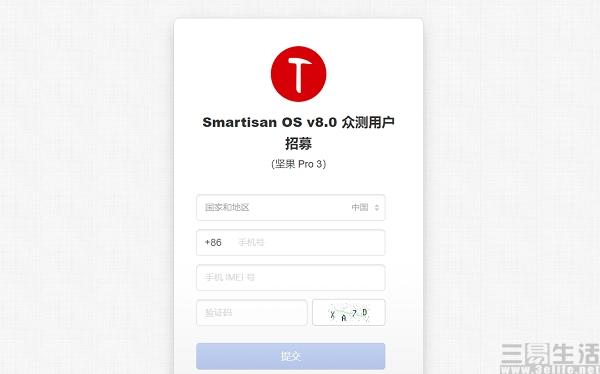 坚果Pro3启动Smartisan OS 8.0众测,功能更丰富