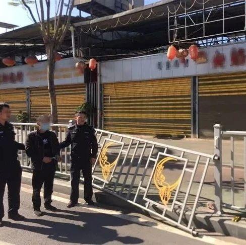 嫌人行道护栏挡生意,西昌多名商户擅自锯出缺口被拘