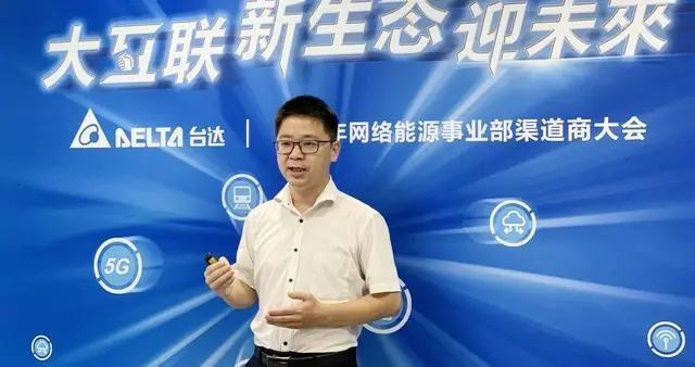 专访台达郑龙艺:UPS用科技助力企业发展