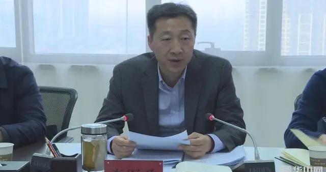渭南市召开大气污染防治暨中省环保督察反馈问题整改工作调度会