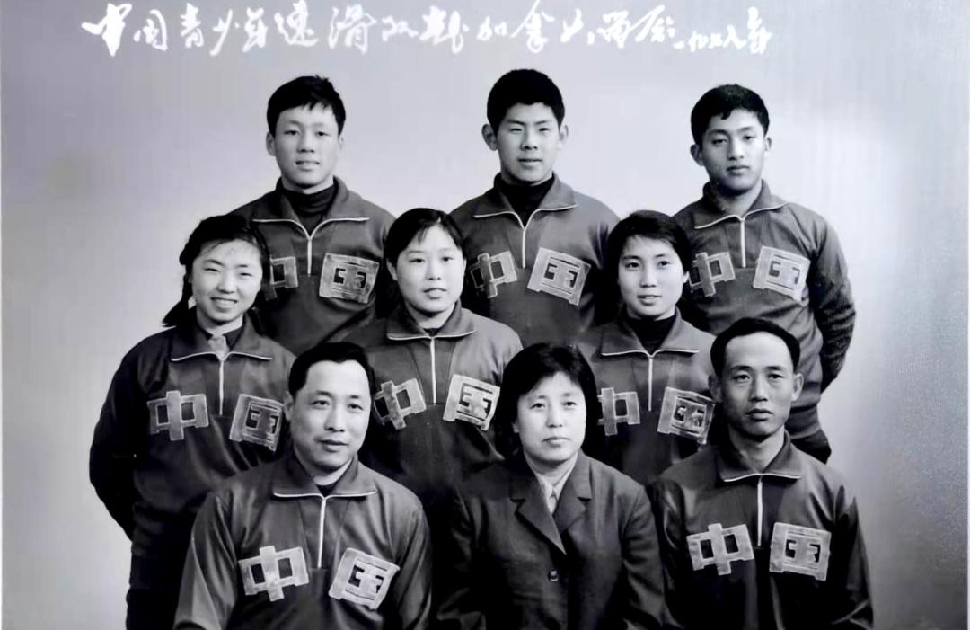 中国冰雪体育事业开拓者刘凤荣去世,培养了大批教练员运动员图片