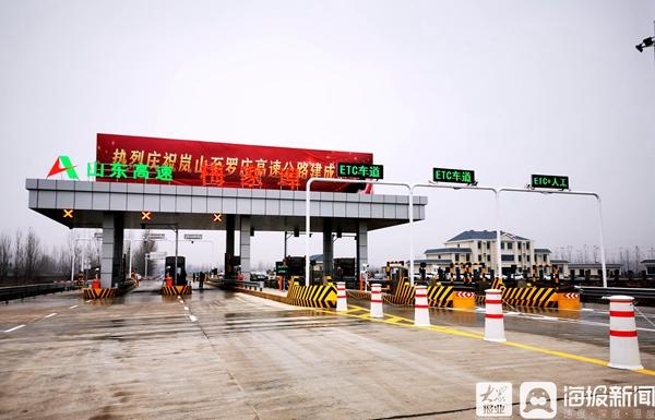 探班岚罗高速公路通车第一天  8个收费站车流量达1.17万余车次