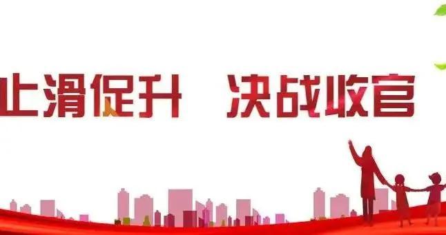 咸阳市电子证照系统建成运行!
