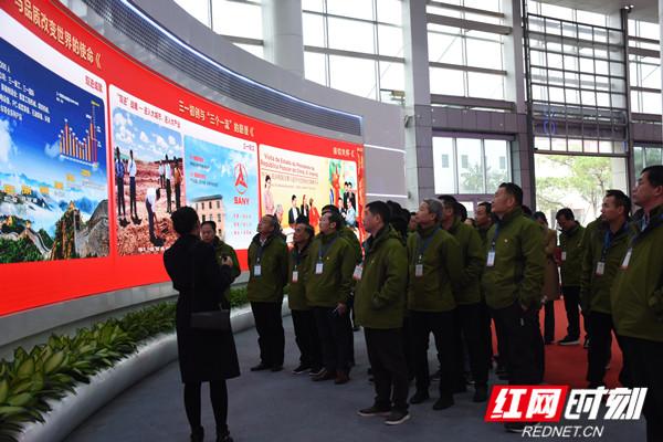 湖南省委党校2020年处级干部进修班调研三一重工等企业