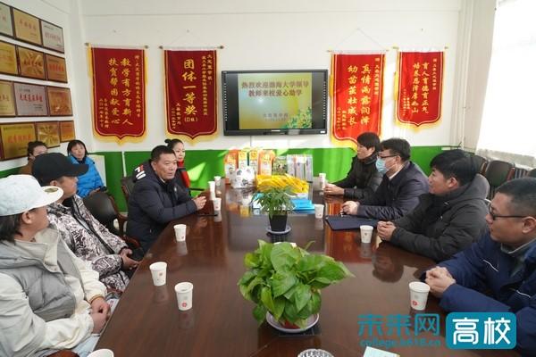 """渤海大学组织党外人士开展""""助力乡村体育美育教育""""活动"""