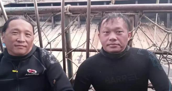 大陆渔船救4名台湾落水人员!台军扣押大陆船只要作为导弹标靶打
