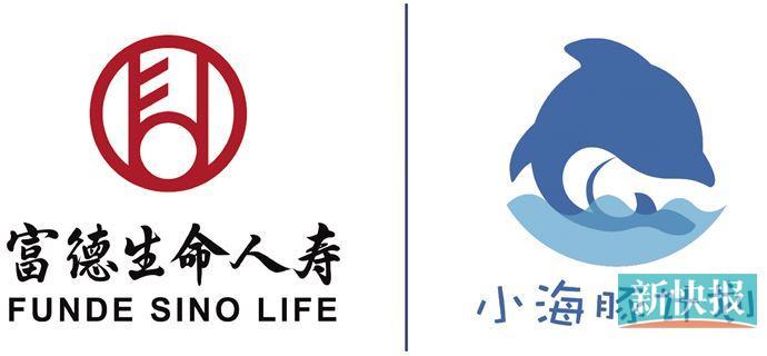 """富德生命人寿广东分公司:""""小海豚计划""""探索扶贫新模式"""