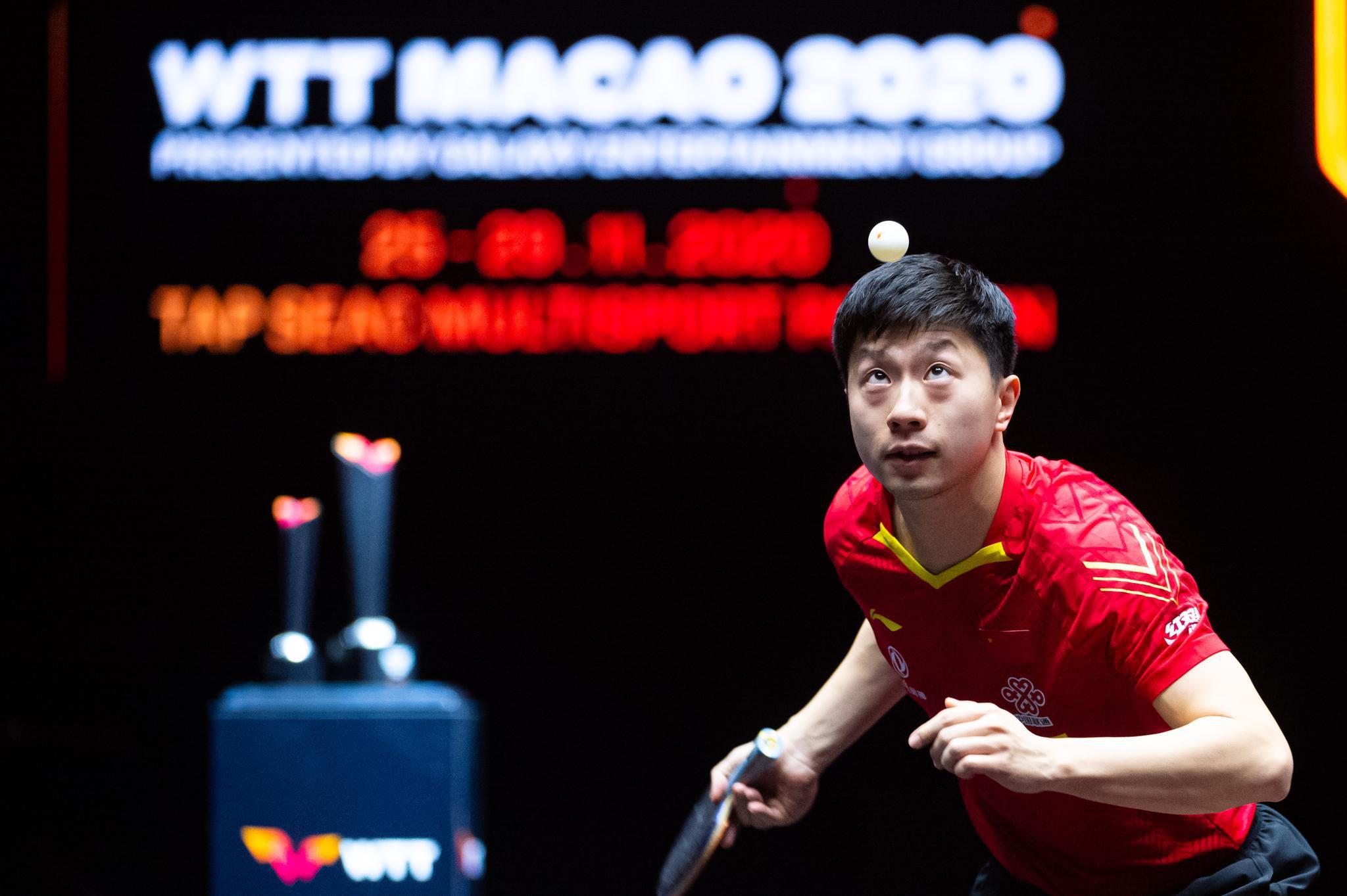 乒乓球 | WTT澳门国际赛:马龙胜郑荣植