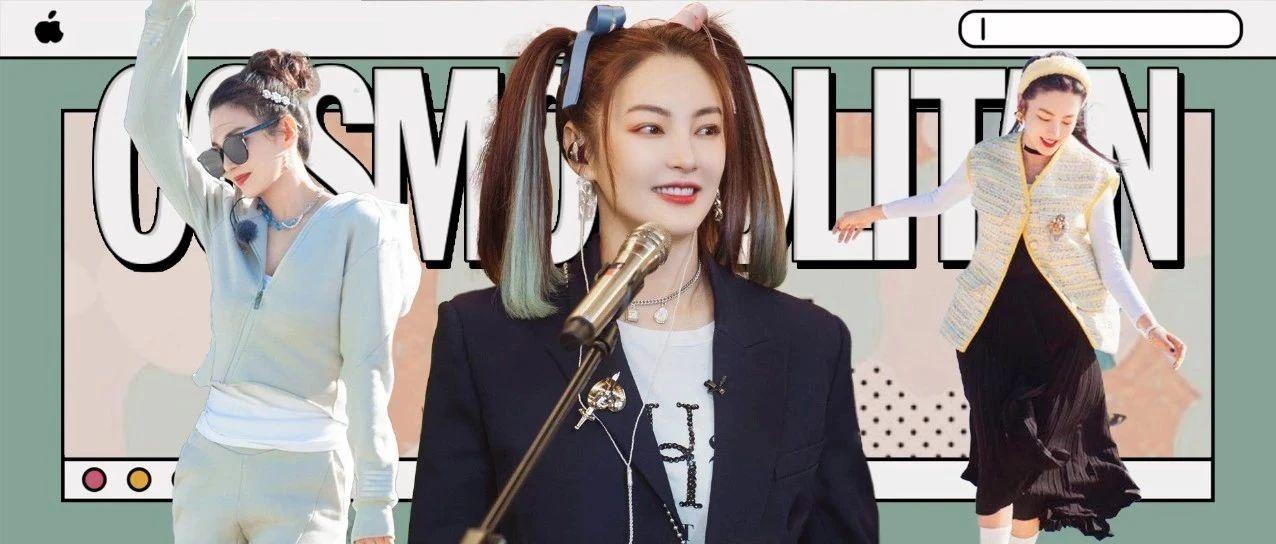 """团综里的张雨绮,像极了""""天生女明星""""千颂伊"""