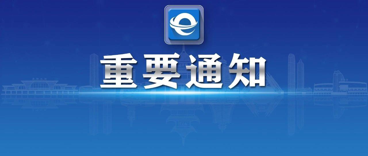 刚刚!贵州2020年成人高校招生最低录取控制分数线公布