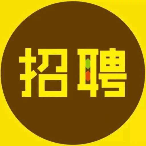 110人!长春市检察机关公开招聘