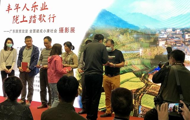 聚焦广东脱贫攻坚,这个摄影展在省文联艺术馆开幕