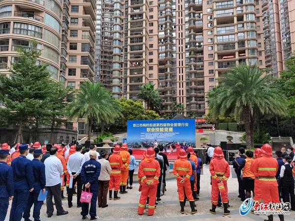 晋江梅岭街道举办第四届物业管理行业技能竞赛