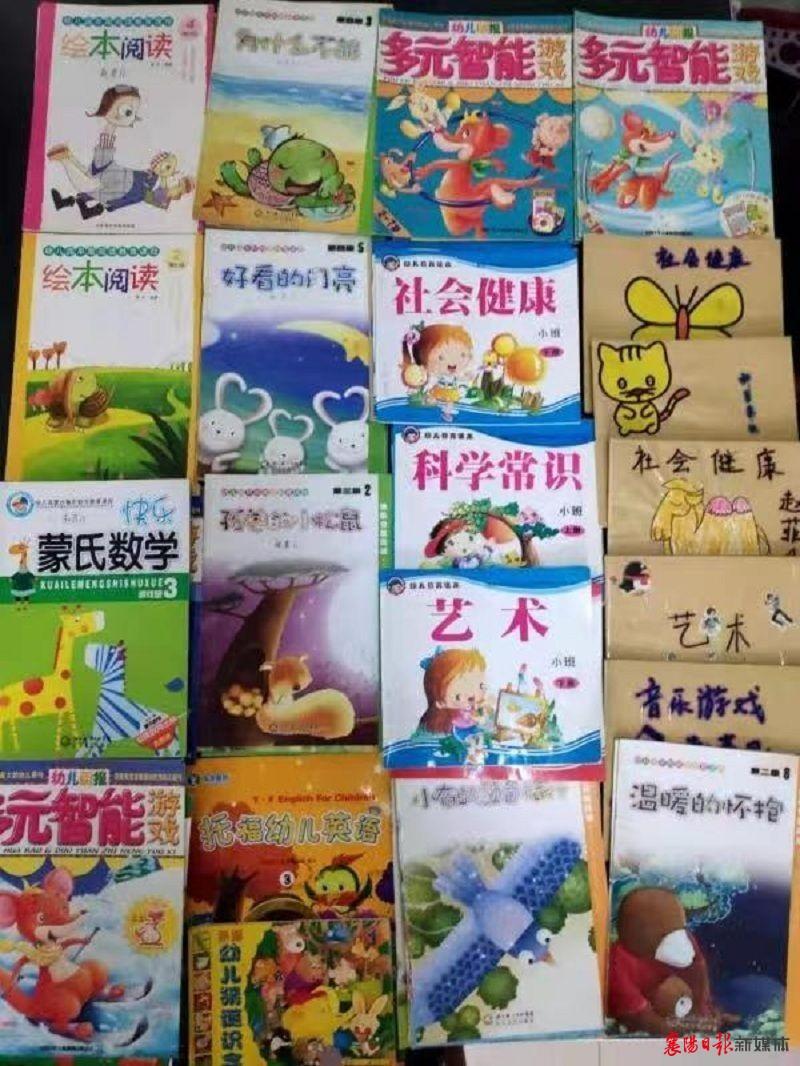 园林社区:居民捐赠爱心图书