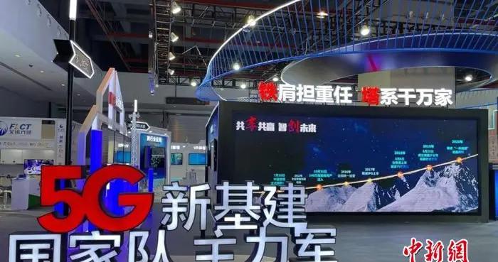 中国铁塔董事长佟吉禄:坚持共享创新 支撑5G发展