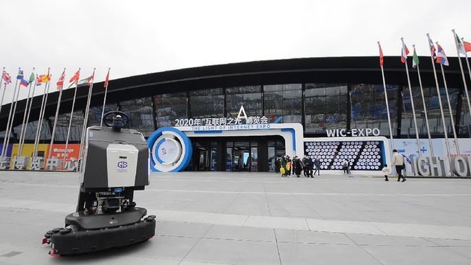 惊艳全场 高仙机器人40台无人产品环卫乌镇互联网大会